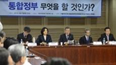 [헤럴드포토] '통합정부, 무엇을 할 것인가?' 축사하는 문재인 후보