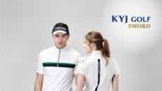 KYJ GOLF, 2017 봄여름 패션코드를 읽다