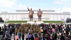 유엔 특별보고관 북한 첫 방문…장애인인권 점검
