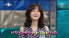 '라디오스타' 김혜은, 솔직한 입담으로 존재감 빛났다