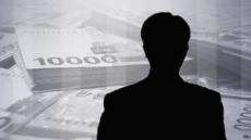 요양급여 10억원 가로챈 '사무장병원' 운영 50대 구속