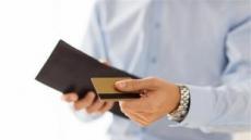 신용카드 덜 쓰면 신용등급 하락한다?
