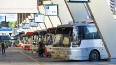[황금연휴 졸음운전②]4시간 운전하면 30분 휴식…고속버스 기사 졸음 쫓는다