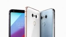 LG 'G6' 아마존과 손잡고 인도 시장 공략...29일 인도 출시