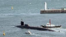 美 핵잠수함 '미시간호' 부산기지 출항