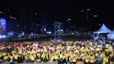 [대선 D-10] 대선 앞두고 마지막 촛불집회…촛불 민심의 향방은?