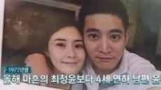 '주가 조작' 구속 윤씨…이랜드 부회장 장남, 최정윤 남편, 아이돌 출신?