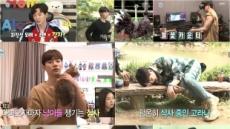 '나혼자산다' 2PM 준호, 다정다감 이집사와 대학원생의 이중 매력