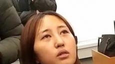 """[최순실 국정농단] 정유라 """"한국 가면 아들 뺏길까 두려워"""""""