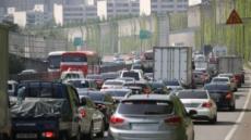 [황금연휴 시작] 이 시각 고속도로 교통상황…하행 정체 완화