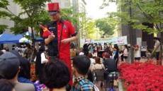 대구 서한이다음 레이크뷰 '제2회 행복작은 도서관 어린이날 행사' 성료