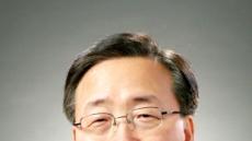 'Redesign Korea-한국경제 희망 찾기' ... 이동근 대한상의 부회장, 책 펴내
