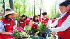 LG전자 임직원 2000명, 환경보호 자원봉사 나선다