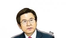 황교안 5월 2일 마지막 국무회의…막 내리는 현 정부