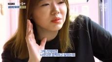 """정종철 """"옥주부에요 ^^…더 이쁘게 살게요"""""""