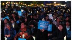 """中관영매체들 """"한국인 사드반대 정서 높다"""" 집중보도"""