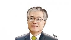 """문재인 측 """"사전투표율 25% 위해 총력""""…'먼저투표위원회' 발족"""