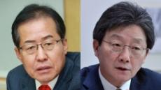 """유승민 측 """"'홍찍망', 홍준표 찍으면 헌법 망가진다"""""""