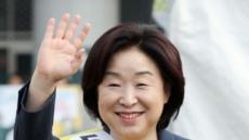 """沈, 성주 찾아…""""대통령 되면 사드 밀실협상 밝히겠다"""""""