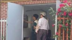 서울시, 민방위 비상급수시설 1193곳 특별점검