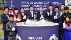 수원시, FIFA U-20 월드컵 준비 상황 점검