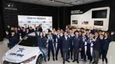 [포토뉴스]현대자동차 'TEAM HMC' 레이싱팀 후원