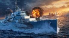 '월드 오브 워쉽' 완전정복<1> 열 함대 안부러운 함선 초이스