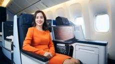 네덜란드 KLM 타는 한혜진의 튤립 미소