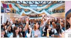 싱가포르 쇼핑몰 6만 함성…한류가 다리놓은 한국관광의 길