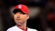 오승환 스리런 홈런 맞고 시즌 첫 패배