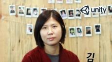 [와이드인터뷰-유니티 코리아 김인숙 지사장]유나이트 2017, 미래 게임엔진 청사진 보여줄 것