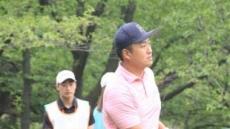 매경오픈 컷탈락에도 눈길중국 골프선수 단천샤오