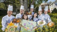 [단신] 에버랜드, 유채꽃과 한식 콜라보 페스티벌