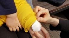 [투표 후 봄나들이, 건강체크 ①] 우리 아이 다쳤을때…응급 처치법 익혀두세요