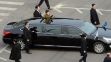 19대 대통령 의전 차량은 무엇일까?