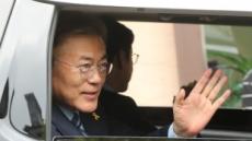 [방송 3사 출구조사]문재인 서울·경기 등 13곳서 1위
