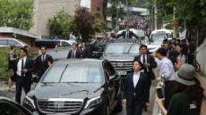 [문재인 시대]신임 대통령 첫 의전차량은 '메르세데스-마이바흐 S클래스'