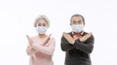 [미세먼지 알고 맞서자 ①]  'KF숫자ㆍ의약외품' …미세먼지 마스크에 꼭 있어야 할 마크