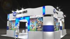 플레이엑스포, 국내 게임사를 위한 다양한 B2B 행사 마련