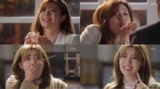 '수상한 파트너' 남지현, 파란만장 인생사 시작