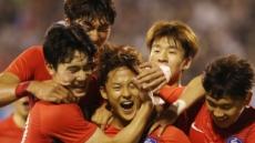 U-20 대표팀, 남미 최강 우루과이 2-0 격파…본선 예감 굿!