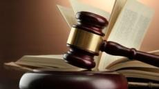동거녀 2명에 억대 사기…총각 행세 유부남 징역 2년형