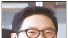 복합리조트 '파라다이스시티'신임 대표에 박병룡 사장 선임