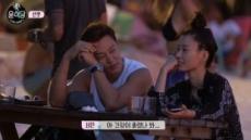 '윤식당' 정유미와 나영석 사단의 만남이 어떻게 시너지를 냈을까