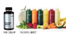 커피·주스·불고기…'비가열 살균'이 만든 신선함의 차이