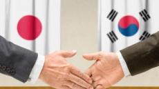 """""""트럼프리스크 차단"""" 한국, 日 3곳서 평화교류 대형 이벤트"""