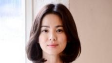 송혜교 염산 테러 협박범 얼굴 보고 '통곡'