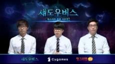 헝그리앱, '섀도우버스 마스터즈 오픈 시즌2' 4강 및 결승전 16일 오후 8시 생중계