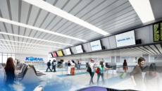코레일, 광명역 도심공항터미널 공항버스 사업자로 선정