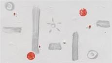 [지상갤러리] 박영덕 화랑,  이진경 개인전